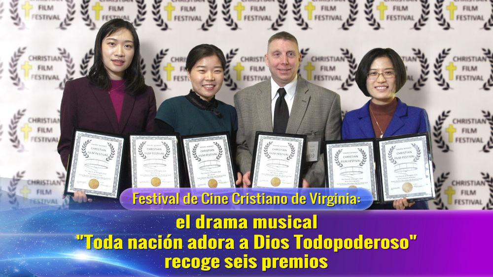 Transmisión de Noticias del Festival de Cine
