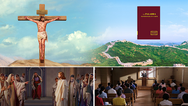 Iglesia de Dios Todopoderoso,Dios Todopoderoso,Relámpago Oriental,Jesús